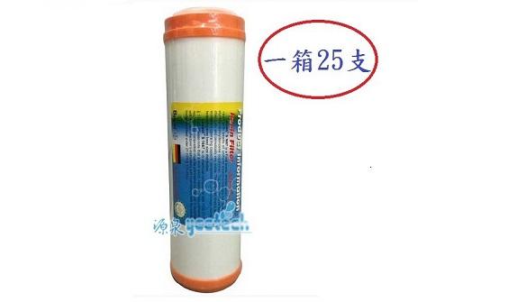 德國拜耳無溶劑樹脂濾心●一箱25支,優惠價:6000元● 1