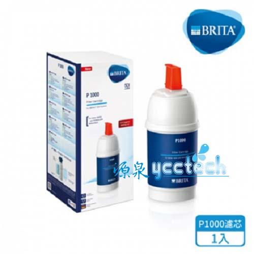 【最新原廠公司貨-送3M剪刀】德國 BRITA On Line Active Plus P1000櫥下硬水軟化型濾水淨水器專用濾心 1