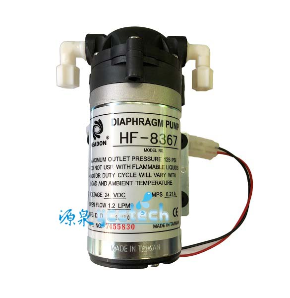●源泉淨水器專業店●RO逆滲透純水機專用靜音馬達24V 1