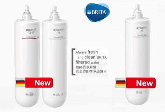 德國BRITA mypure U5 濾水系統前置濾芯2支+第二道濾芯一支【雙道替換濾心組+第一道濾心一支】 1
