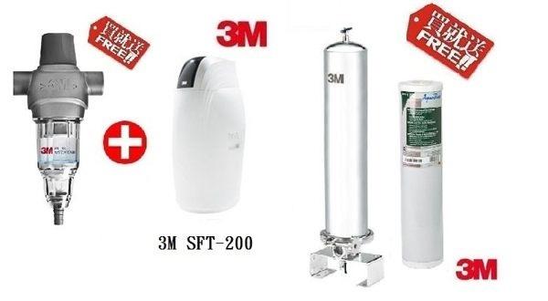 3M SS802全戶式不鏽鋼淨水系統 + 3M SFT-200全戶軟水系統 【本月贈AP817-2濾心+3M BFS1-80反洗式淨水系統】【贈全省免費標準安裝】【分期0利率】 1